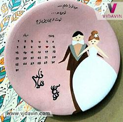 کادو برای تولد شوهر چی بخرم بشقاب سفالی
