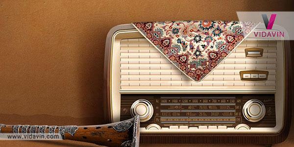 رادیو مدل قدیمی هدیه تولد