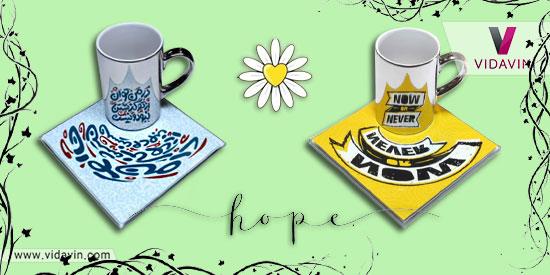 هدیه برای بیماران- هدیه امیدواری