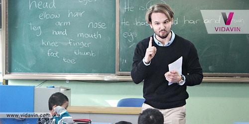 حل اختلاف بین معلم و دانش آموز