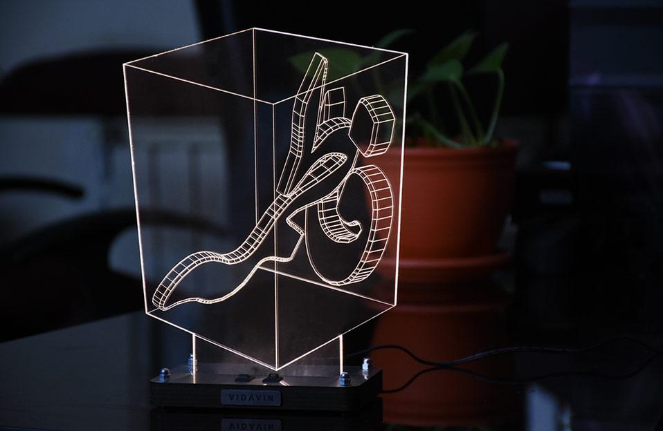 شبخواب سه بعدی طرح اختصاصی اسم