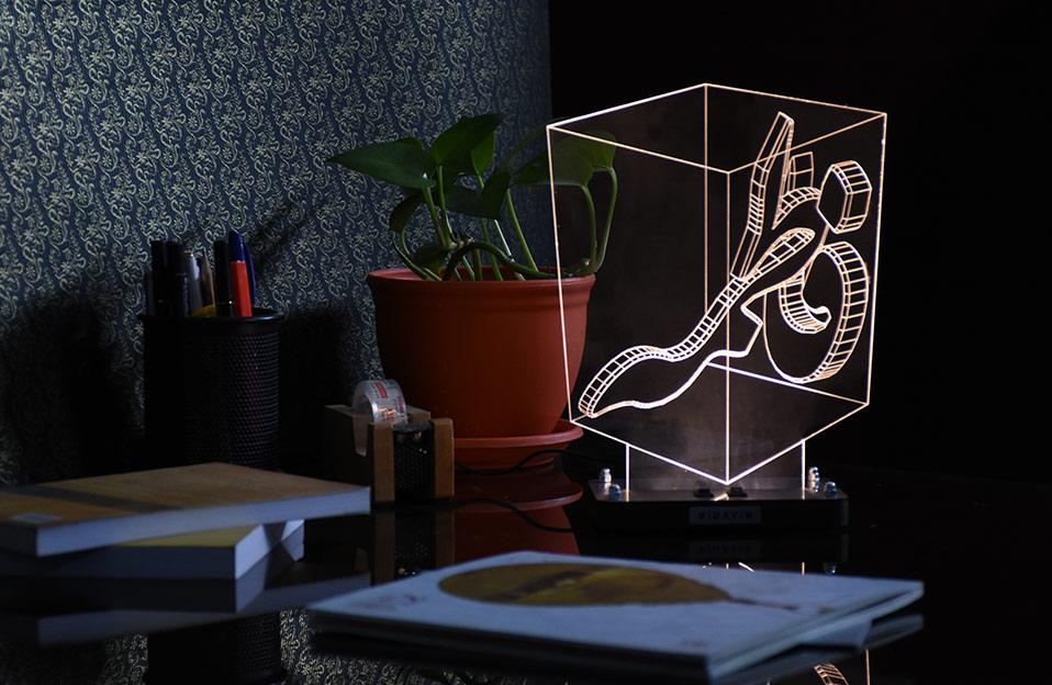 شبخواب سه بعدی طرح اسم سه بعدی فاطمه
