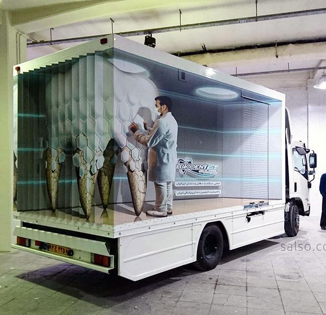 کامیون خطای دید صالح سخندان